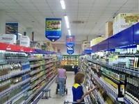 Освещение торговых залов супермаркетов группы «Таргет»