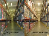 Компания Nestle с октября 2012 года начала переход с люминесцентного на светодиодное освещение.